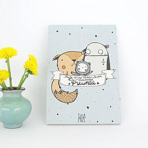 Tigapigs Beste Freunde Buch A5